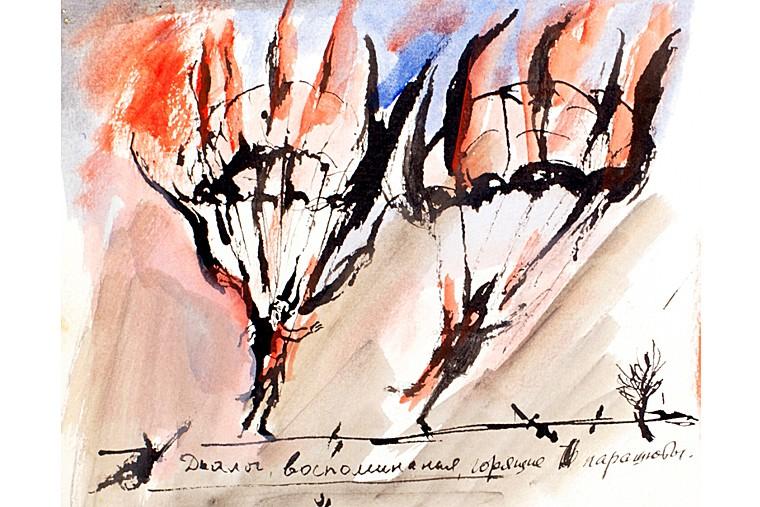 Резо Габриадзе необыкновенная выставка in2