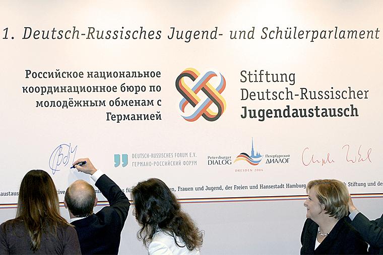 Россия-Германия in2