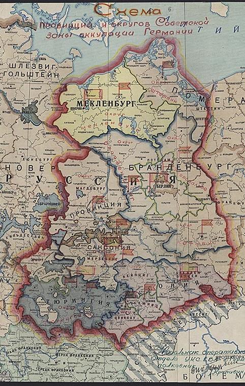 Россия-Германия in4