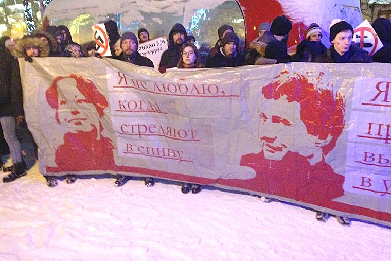 Станислав Маркелов, Анастасия Бабурова, шествие, комитет 19 января, лев пономарев