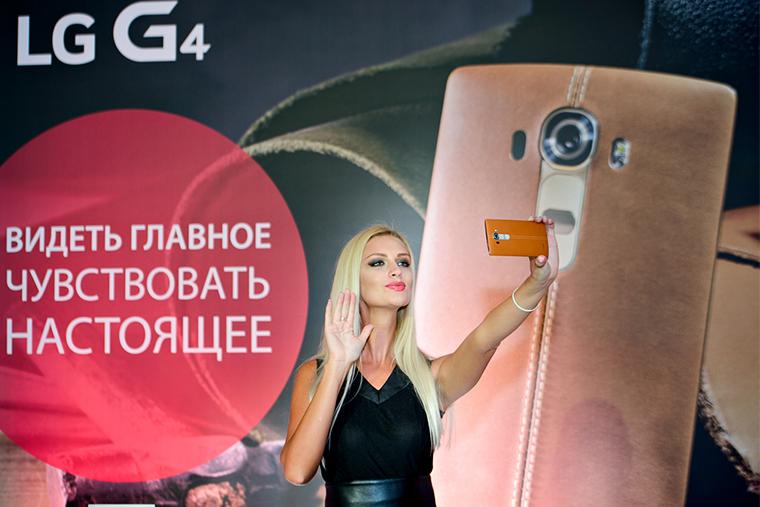 Смартфон LG G4 in