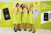 новый смартфон, Смартфон LG G5SE, Компания LG Electronics