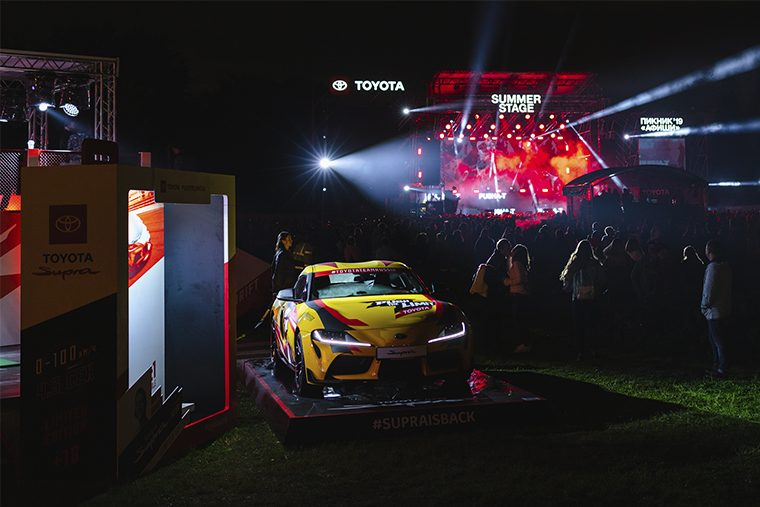 Toyota Пикник Афиши in