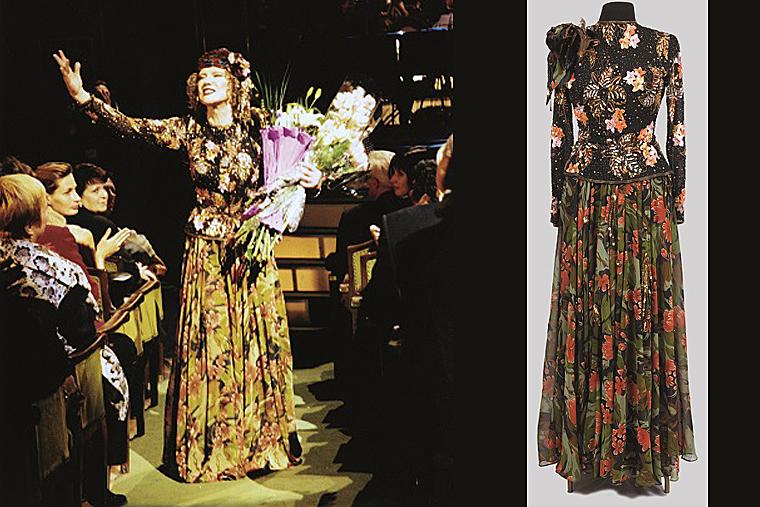 Людмила Гурченко, выставка, аукцион