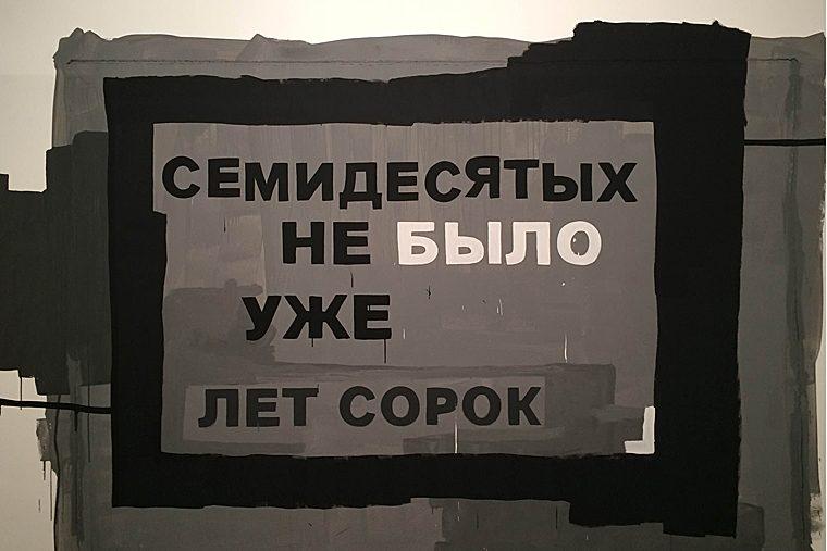 vystavka-valerij-chtak-5-in