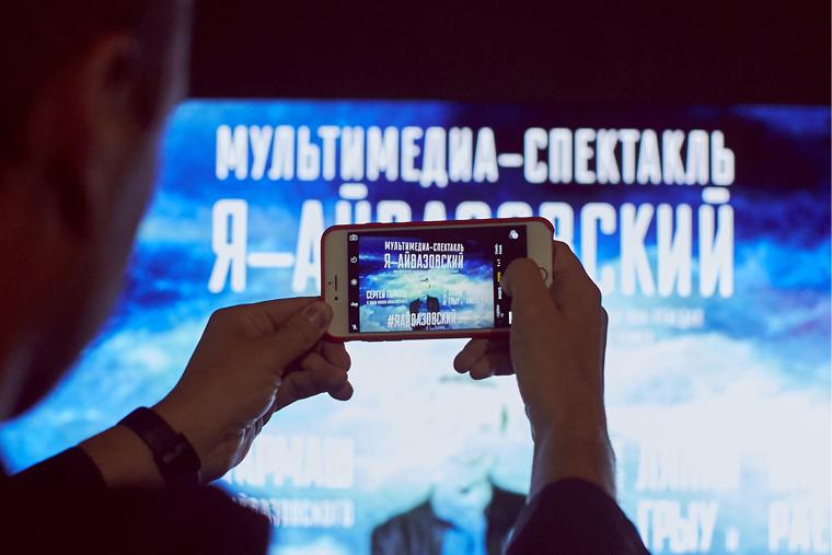 vystavka-ya-ajvazovskij-in