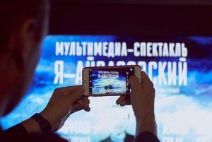 vystavka-ya-ajvazovskij-main