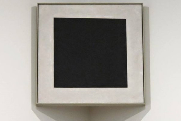 Выставка черный квадрат