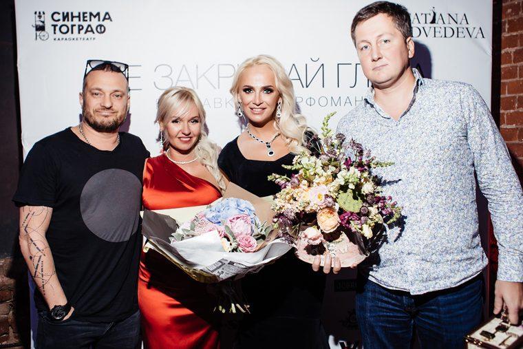 Выставка не закрывай глаза Татьяна Медведева in
