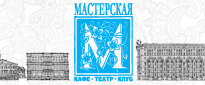 Журнал Eclectic_mstrsk_205х85_3