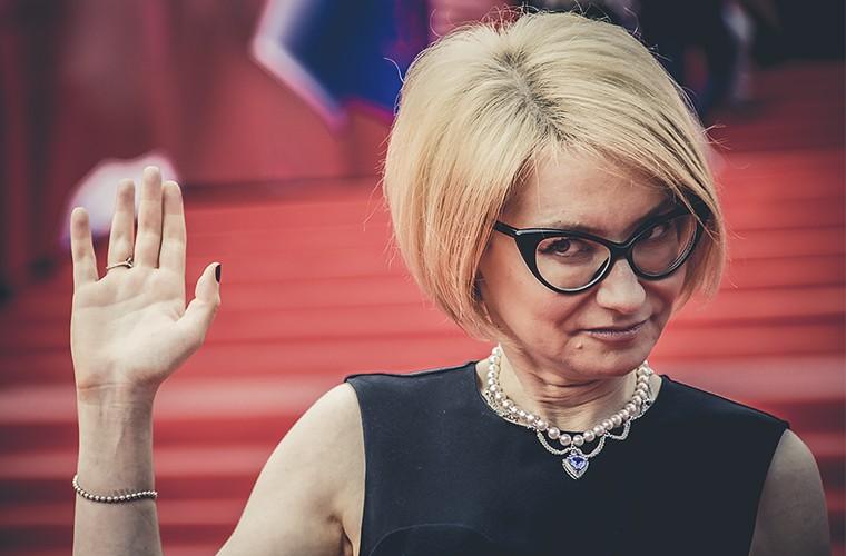 Закрытие московского кинофестиваля in13