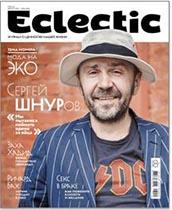 Мода на эко. Июль-август 2013