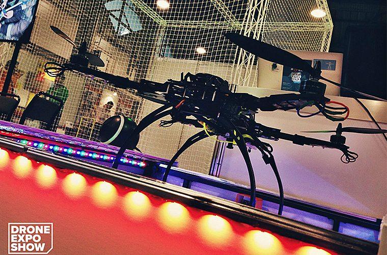 фестиваль дронов in