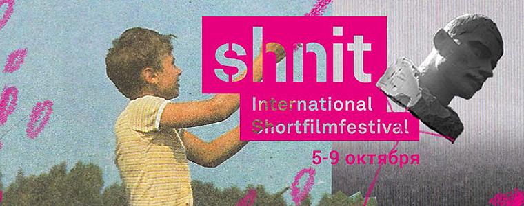 festival-korotkometrazhnogo-kino-in2