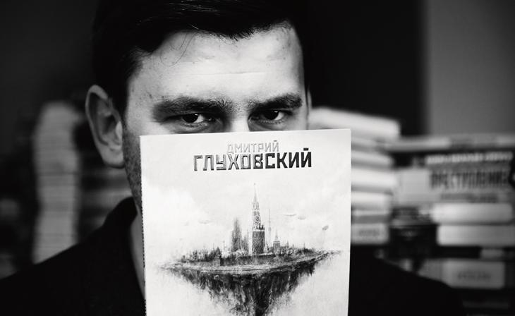 глуховский-1-м