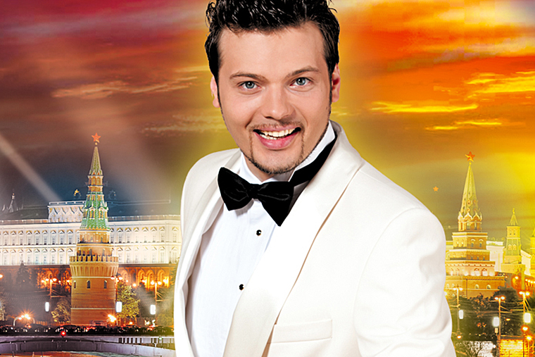 концерт Максима Катырева in