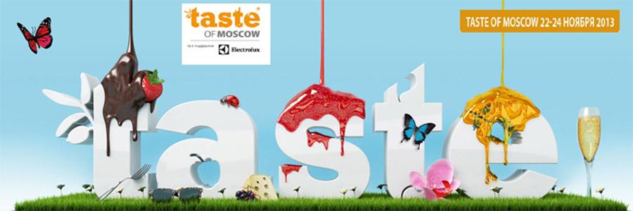 logo Taste -5