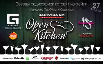 open-k