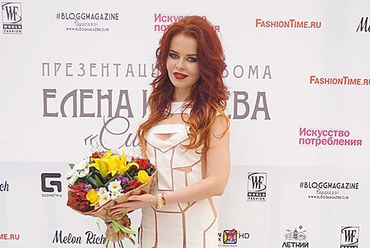 презентацияЛены Князевой main