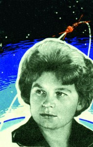 Vintage  postage stamp. Valentina Tereshkova