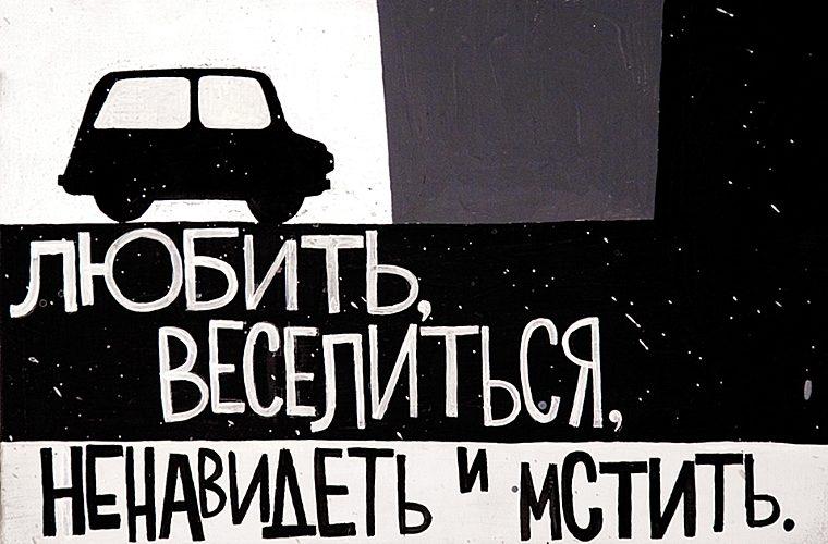 выставка Валерия Чтака in