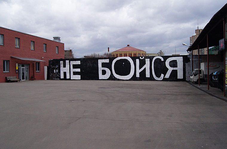 выставка Валерия Чтака in11