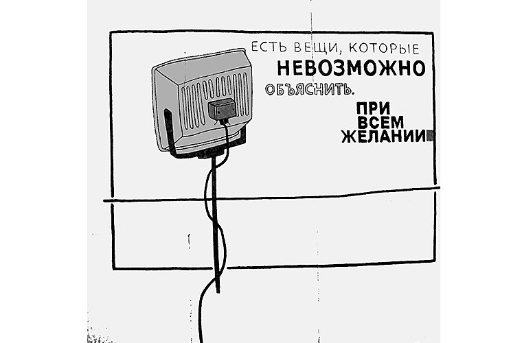 выставка Валерия Чтака in3