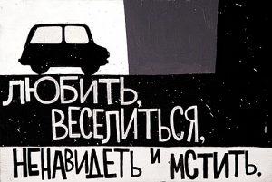 выставка Валерия Чтака main
