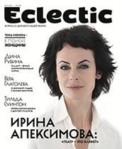 В поиске женщины. Июнь 2014